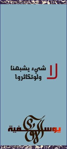الصورة الرمزية محمد علي هادي مدخلي